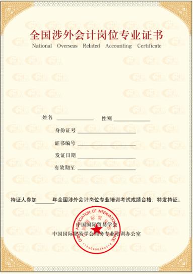 证书样本.png